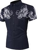 levne Pánské košile-Pánské - Geometrický Základní Košile Bílá XL / Krátký rukáv