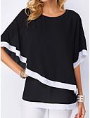 זול חולצה-אחיד משוחרר מידות גדולות חולצה - בגדי ריקוד נשים