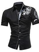 cheap Men's Shirts-Men's Daily Slim Shirt - Tribal White XXL / Short Sleeve