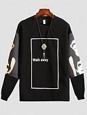 お買い得  メンズフーディー&スウェットシャツ-男性用 スウェットシャツ - 幾何学模様 / ポートレート, プリント