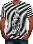 זול טישרטים לגופיות לגברים-פסים / 3D צווארון עגול טישרט - בגדי ריקוד גברים דפוס לבן