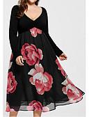economico Vestiti vintage-Per donna Elegante Swing Vestito Fantasia floreale Al ginocchio
