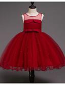 זול חליפות לנושאי הטבעת-שמלה ללא שרוולים פפיון / רשת / טלאים טלאים סגנון חמוד בנות ילדים