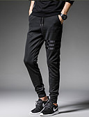 cheap Men's Pants & Shorts-Men's Basic Sweatpants Pants - Solid Colored Black