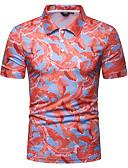 זול חולצות לגברים-פרחוני צווארון חולצה Polo - בגדי ריקוד גברים דפוס אודם