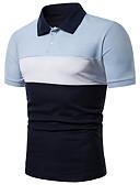זול חולצות-קולור בלוק צווארון חולצה בסיסי / אלגנטית כותנה, Polo - בגדי ריקוד גברים אודם / שרוול ארוך