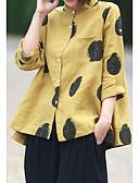 povoljno Majica s rukavima-Veći konfekcijski brojevi Majica Žene Na točkice Širok kroj Obala