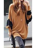 halpa T-paita-Naisten Löysä Patchwork Color Block T-paita Ruskea
