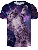 abordables Camisetas y Tops de Hombre-Hombre Tallas Grandes Estampado - Algodón Camiseta, Escote Redondo 3D / Animal Morado XXXXL