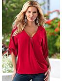 cheap Panties-Women's Plus Size Loose Blouse - Solid Colored V Neck Fuchsia XXXL