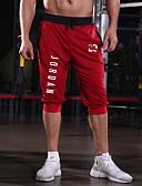 זול מכנסיים ושורטים לגברים-בגדי ריקוד גברים ספורטיבי / בסיסי שורטים מכנסיים - דפוס אפור כהה ירוק צבא אפור בהיר XL XXL XXXL