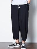 levne Pánské kalhoty a kraťasy-Pánské Přehnaný Větší velikosti Kalhoty chinos Kalhoty - Jednobarevné Bílá Černá Khaki XXXL XXXXL XXXXXL