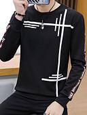 お買い得  メンズフーディー&スウェットシャツ-男性用 ベーシック スウェットシャツ - ストライプ