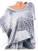 Χαμηλού Κόστους T-shirt-Γυναικεία T-shirt Γράμμα Ανθισμένο Ροζ XXXL