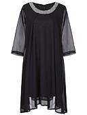 preiswerte Unterröcke für Hochzeitskleider-Damen Grundlegend Etuikleid Chiffon Kleid Solide Midi