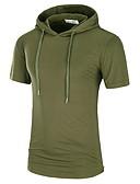 hesapli Erkek Tişörtleri ve Atletleri-Erkek Kapşonlu Tişört Solid Siyah