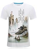 Χαμηλού Κόστους Men's Belt-Ανδρικά Μεγάλα Μεγέθη T-shirt Γραφική Στρογγυλή Λαιμόκοψη Στάμπα Λευκό XXXXL