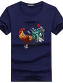 abordables Camisetas y Tops de Hombre-Hombre Estampado Camiseta Animal Blanco XXXL
