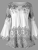 hesapli Tişört-Kadın's Tişört Fiyonklar / Büzgülü, Geometrik YAKUT
