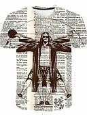 זול טישרטים לגופיות לגברים-3D / אותיות / דיוקן צווארון עגול בסיסי מידות גדולות טישרט - בגדי ריקוד גברים דפוס לבן XXXXL / שרוולים קצרים