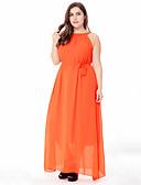 זול שמלות קוקטייל-גזרת A / מעטפת \ עמוד עם תכשיטים עד הריצפה שיפון שמלה עם שכבות על ידי LAN TING Express