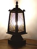זול מגנים לטלפון-אומנותי עיצוב חדש מנורת שולחן עבור חדר שינה / משרד עץ / במבוק 220V