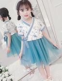 זול שמלות לילדות פרחים-גזרת A באורך  הברך שמלה לנערת הפרחים  - פוליאסטר שרוולים קצרים צווארון V עם פפיון(ים) על ידי LAN TING Express