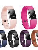 זול להקות Smartwatch-הלהקה לצפות עבור