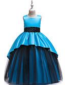 hesapli Elbiseler-Çocuklar Genç Kız Actif Tatlı Solid Dantel Kolsuz Maksi Elbise Bej