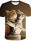 hesapli Erkek Tişörtleri ve Atletleri-Erkek Pamuklu Yuvarlak Yaka Tişört Hayvan Temel Büyük Bedenler Yonca / Kısa Kollu