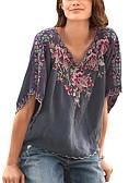 hesapli Tişört-Kadın's Tişört Nakış, Zıt Renkli / Kabile Temel Mor
