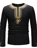hesapli Erkek Tişörtleri ve Atletleri-Erkek Tişört Solid Temel Siyah