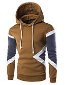 cheap Men's Hoodies & Sweatshirts-Men's Basic Hoodie - Solid Colored Black US32 / UK32 / EU40