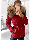 abordables Doudounes & Parkas Femme-Femme Quotidien Basique Normal Manteau, Couleur Pleine Capuche Manches Longues Nylon Noir / Rose Claire / Rouge