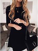 hesapli Mini Elbiseler-Kadın's Sokak Şıklığı Zarif Kombinezon Elbise - Solid Diz üstü