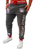 זול מכנסיים ושורטים לגברים-בגדי ריקוד גברים בסיסי מכנסי טרנינג מכנסיים - צבעים מרובים שחור אפור בהיר אפור כהה US40 / UK40 / EU48 US42 / UK42 / EU50 US44 / UK44 / EU52