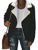 billige Skjorter til damer-Dame Daglig Høst vinter Normal Faux Fur Coat, Ensfarget Rullekrage Langermet Fuskepels Svart / Kakifarget