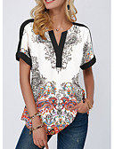 halpa Minihameet-Naisten Kukka T-paita Valkoinen