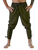 cheap Men's Blazers & Suits-Men's Basic Chinos Pants - Solid Colored Black White Army Green US36 / UK36 / EU44 US38 / UK38 / EU46 US42 / UK42 / EU50