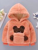povoljno Majice s kapuljačama i trenirke za bebe-Dijete Djevojčice Osnovni Jednobojni Dugih rukava Trenirka s kapuljačom Blushing Pink