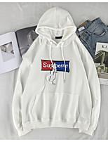 billiga Huvtröjor och sweatshirts till dam-kvinna långärmad slim hoodie -  geometrisk hooded white m c1072dff1b552