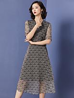 b6d841657253 economico Vestiti da donna-Per donna Moda città Swing Vestito - Con balze