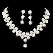 女性用 ラインストーン 結婚式 パーティー 誕生日 婚約 人造真珠 合金 イヤリング・ピアス ネックレス