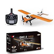 WL Toys A600 5チャンネル 2.4G RC飛行機 1×マニュアル バッテリー リモートコントロール ブレード