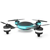 RC ドローン U-FLY 4CH 6軸 2.4G カメラ付き ラジコン・クアッドコプター ワンキーリターン 自動離陸 ヘッドレスモード 360°フリップフライト ホバー ラジコン・クアッドコプター リモコン 1 ドローン用バッテリー ドライバー 取扱説明書