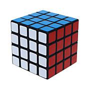 Cubo de rubik QIYI QIYUAN 161 4*4*4 Cubo velocidad suave Cubos Mágicos Nivel profesional Velocidad Cuadrado Año Nuevo Día del Niño Regalo