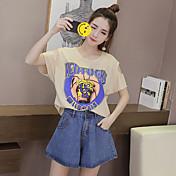 Signo pantalones de pierna ancha de la cintura alta coreana pantalones vaqueros sueltos pantalones cortos de mezclilla casual de viento de