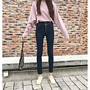 firmar los pantalones vaqueros de cintura Hitz coreano retro significativos larguiruchos pantalones femeninos lápiz pies pantalones