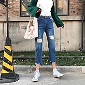 レディース ストリートファッション ハイライズ ストレート マイクロエラスティック ジーンズ パンツ ゼブラプリント