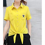 レディース ワーク 夏 シャツ パンツ スーツ,ストリートファッション シャツカラー ゼブラプリント 半袖
